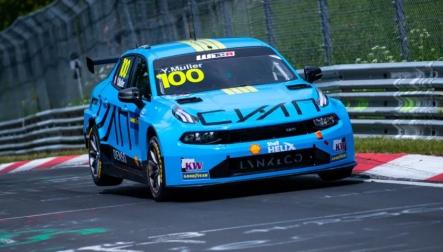 2021-06 WTCR Nurburgring